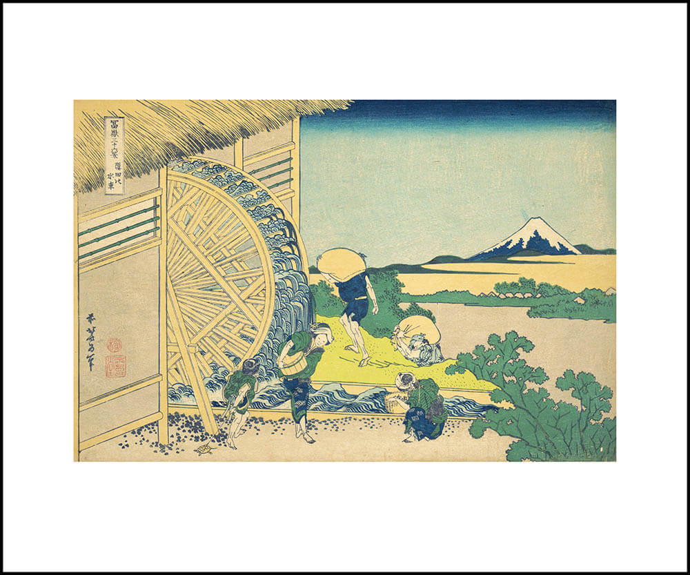 The Waterwheel at Onden, from the series Thirty-six Views of Mount Fuji (JAPKH2967)