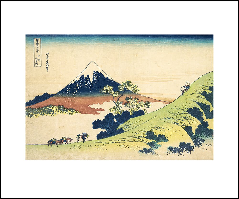 The Inume Pass in Kai Province, from the series Thirty-six Views of Mount Fuji (JAPKH2968)